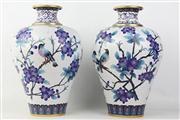 Sale 8473 - Lot 69 - Cloisonne Pair of Chinese Vases Depicting Birds