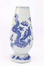 Sale 8698 - Lot 71 - Small Blue And White Chinese Vase With Dragon (H:17cm)