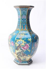 Sale 8694 - Lot 66 - Blue Chinese Vase Decorated With Flowers