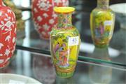 Sale 8348 - Lot 43 - Chinese Peking Glass Enamelled Yellow Vase