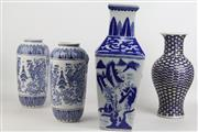 Sale 8470 - Lot 38 - Chinese Blue And White Vases With Another Decorated With Clouds