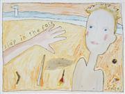 Sale 8732 - Lot 533 - Kerrie Lester (1953 - 2016) - Slap in the Face 57 x 76cm