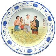 Sale 8292 - Lot 15 - Chairman Mao Culture Revolution Period Plate