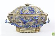 Sale 8481 - Lot 62 - Late Qing Chinese Silver Filigree & Enamel Basket