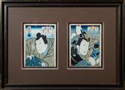 Sale 8882H - Lot 95 - Two meiji woodblock prints both of Samurai, image size, each 25cm x 18cm
