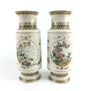 Sale 8545N - Lot 143 - Pair of Fine Hanpainted Japanese Vases (H:31cm)