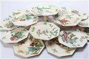 Sale 8673 - Lot 20 - Copeland Tea/Cake Service With Floral Motif