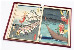 Sale 9170H - Lot 1 - Hiroshige, Japanese Woodblock print album of the 53 stations of Tokaido, consisting of 55 woodblock prints depicting the towns from...