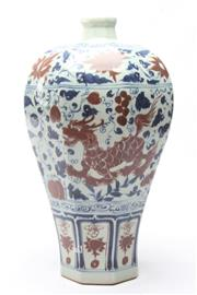 Sale 8681 - Lot 67 - Balloon Shaped Chinese Vase With Dragon Motif ( H 43cm)