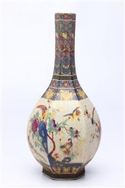 Sale 8694 - Lot 73 - Bottle Shaped, Enamelled Chinese Vase Featuring Birds
