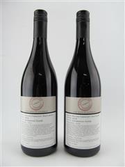 Sale 8403W - Lot 44 - 2x 2014 Hand Selected Cleanskin Shiraz Cabernet, Langhorne Creek