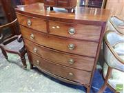 Sale 8539 - Lot 1072 - Regency Mahogany Bow Front Chest of Five Drawers, with shaped apron (damaged) & splayed legs