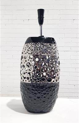 Sale 9137 - Lot 1079 - Modern pierced Ceramic Table Lamp (46 x w23cm) -