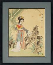 Sale 8853 - Lot 2095 - Artist Unknown (Chinese School) - Lady in the Garden 34 x 25.5cm