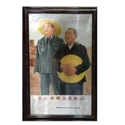 Sale 8292 - Lot 77 - Culture Revolution Period Chairman Hua Guofeng Plaque