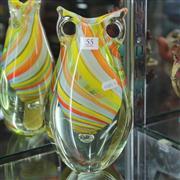 Sale 8362 - Lot 55 - Murano Art Glass Vase