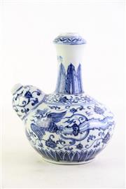 Sale 8855D - Lot 681 - Blue and white Yongle mark kendi pouring vessel H: 20.5cm