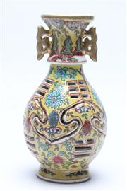 Sale 8685 - Lot 84 - Qianglong Pierced Chinese Vase (H 25cm)