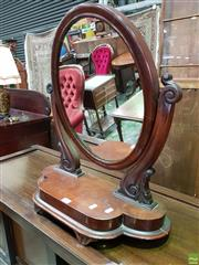 Sale 8559 - Lot 1071 - Victorian Mahogany Toilet Mirror, with oval mirror, shaped supports & plinth base