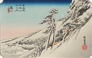 Sale 8838A - Lot 5188 - After Hiroshige - Ramayama (from Fifty-three Stages of the Tokaido) 22.5 x 35cm
