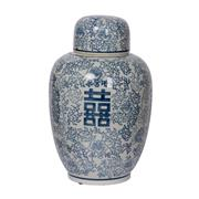 Sale 9075T - Lot 17 - Chinese blue and white double happiness  lidded baluster jar, .  H:32 x W:21 x D:21