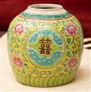 Sale 8882H - Lot 83 - A Chinese polychrome ginger jar painted with double happiness possibly nonya ware, no cover, Height 17cm