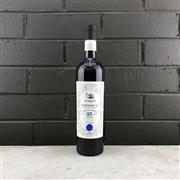Sale 8970W - Lot 22 - 1x 2018 Auswan Creek Consul Selection Shiraz, South Australia - 35 year old vines, bottle no. 09660 / 40800