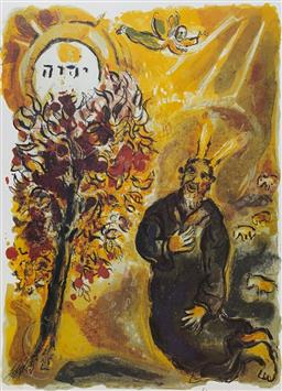 Sale 9108A - Lot 5048 - Marc Chagall (1887 - 1985) - Exodus - Burning Bush 56 x 43 cm (sheet)