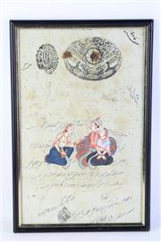 Sale 8806 - Lot 98 - A Framed Indian Work on Paper with Script and Stamp of Tonk ( 23cm x 36cm)