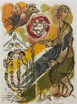 Sale 9108A - Lot 5050 - Marc Chagall (1887 - 1985) - Exodus - Star of David 56 x 43 cm (sheet)