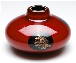 Sale 9246 - Lot 91 - A cased art glass bulbous vase (Dia:15cm)