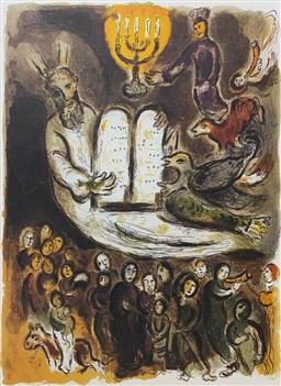 Sale 9108A - Lot 5051 - Marc Chagall (1887 - 1985) - Exodus - Tablets 56 x 43 cm (sheet)