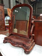 Sale 8774 - Lot 1026 - Victorian Mahogany Toilet Mirror, with arched top & shaped supports