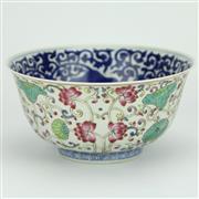 Sale 8332 - Lot 46 - Famille Rose Lotus Flower Bowl