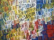 Sale 8656 - Lot 540 - Minnie Pwerle (1922 - 2006) - Womens Awelye (Bush Melon), 2005 87.5 x 128.5cm (stretched and ready to hang)