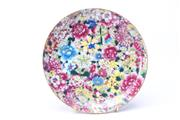 Sale 8698 - Lot 75 - Yongzheng Marked Floral Dish (Dia 19cm)