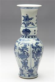 Sale 8677 - Lot 57 - Blue and White Chinese Vase Featuring Plants (H 29cm)