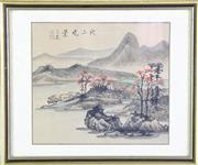 Sale 8985 - Lot 33 - A Chinese Watercolour on Silk depicting a Mountain Scene 26 x 31cm (frame), inscribed