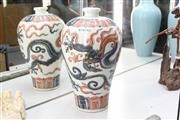 Sale 8324 - Lot 23 - Huan Te Style Iron Red with Blue & White Dragon Vase