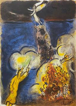 Sale 9108A - Lot 5064 - Marc Chagall (1887 - 1985) - Moses and The Sea 61 x 48 cm (sheet)