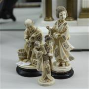 Sale 8379 - Lot 56 - Chinese Decorative Figures (3)