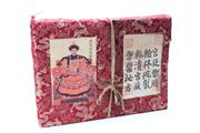 Sale 8732W - Lot 49 - Book sealed with red brocade material binding L:38cm