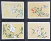 Sale 8977 - Lot 98 - A Set Of Four Small Chinese Framed Prints (18cm x 22cm)
