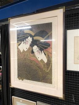 Sale 9147 - Lot 2019 - Karen Burrows Black Fan etching ed. 10/50 107 x 79cm (frame) signed