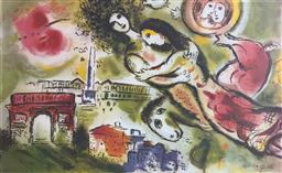 Sale 9108A - Lot 5084 - Marc Chagall (1887 - 1985) - Romeo and Juliet 94 x 89 cm (sheet)