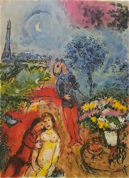 Sale 9108A - Lot 5075 - Marc Chagall (1887 - 1985) - Serenade 89 x 62 cm (sheet)
