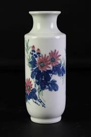 Sale 8957 - Lot 26 - A Chinese Ceramic Vase h 20cm