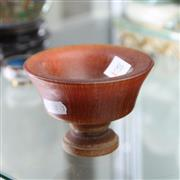 Sale 8362 - Lot 89 - Libation Cup (Height - 7cm)