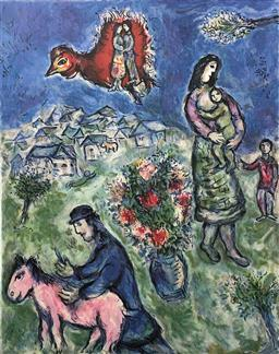 Sale 9108A - Lot 5065 - Marc Chagall (1887 - 1985) - Sur La Route du Village 82 x 62 cm (sheet)