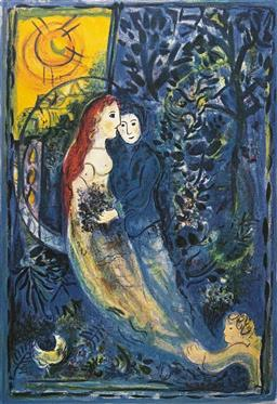 Sale 9108A - Lot 5076 - Marc Chagall (1887 - 1985) - The Wedding 75 x 56 cm (sheet)